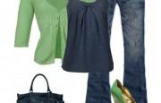 Trend Pantolon Kombin Modelleri